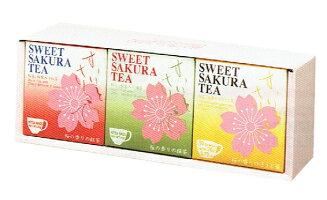 (日本緑茶センター)スイートサクラティーギフト3個セット(紅茶、緑茶、ほうじ茶各1個)「あす楽対応」
