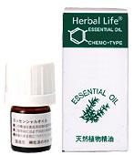 (生活の木)エッセンシャルオイル  フランキンセンス(乳香/オリバナム) 3ml