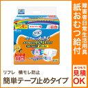 リフレ 簡単テープ止めタイプ 横モレ防止 SSサイズ 34枚...