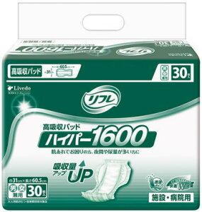介護用品 紙おむつ リフレ パッドタイプ ハイパー1400介護用品 リフレ パッドタイプ ハイパー14...