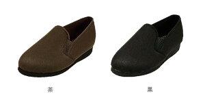 履いていることを忘れそうな軽さ【送料無料】ラ・フィット201介護シューズ介護靴婦人用シューズ介護用品歩きやすい靴ケアシューズ高齢者用靴【施設用】