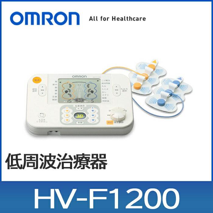 【送料無料】 OMRON HV-F5000