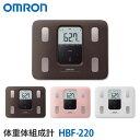 【キャッシュレス5%還元】オムロン 体脂肪計 体重計 HBF...