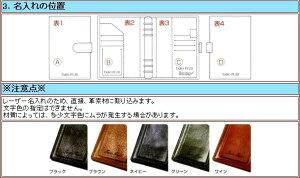 ダ・ヴィンチグランデA5サイズシステム手帳アースレザーブラウンDSA1702C名入れ【レイメイシステム手帳】