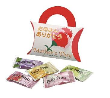 母の日 フルーツキャンディ 5粒入 【ご注文単位 100個以上】