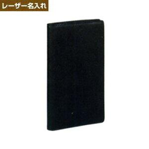ダ・ヴィンチグランデジャストリフィルサイズ聖書システム手帳オイルレザーブラックJDB103B名入れ【レイメイシステム手帳】
