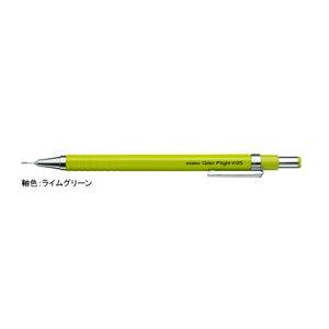 カラーフライト 0.5mm ライムグリーン MA53-LMG