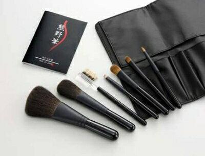 熊野化粧筆セット 筆の心 ブラシ専用ケース付 KFi-K307
