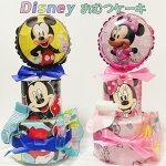 【送料無料】おむつケーキオムツケーキディズニー出産祝いおむつ25枚ミッキーミニーイニシャルタグ付き