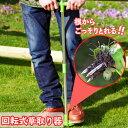 草取り 草抜き 立ったまま 道具 便利 草取り器 ロング 腰痛 便利な道具 長い 効率的 根元から