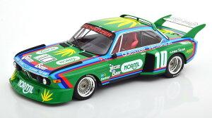 ミニチャンプス 1/18 BMW 3.5 CSL #10 ワトキンス・グレン6時間 1976 ゲッサー 300台限定 Minichamps 1:18 BMW 3.5 CSL No 10 6h Watkins Glen 1976 Goesser Quester/Peterson Limited Edition 300 pcs