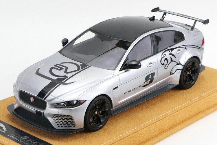 車, ミニカー・トイカー  118 XE SV 8 Jaguar XE SV Project 8 Silver