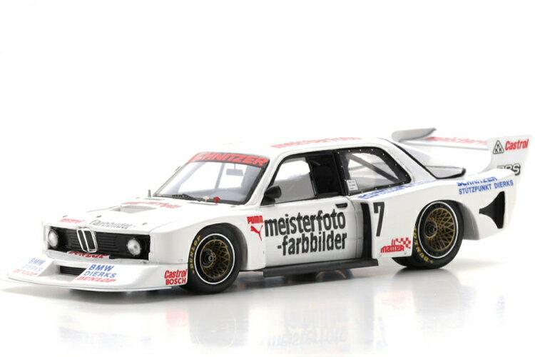 車, ミニカー・トイカー  143 BMW 320 Gr.5 Meisterfoto DRM Hessencup 1981 SPARK 1:43 BMW 320 Turbo Gr.5 Schnitzer Meisterfoto DRM Hockenheim Hessencup 1981 Hans-Joachim Stuck
