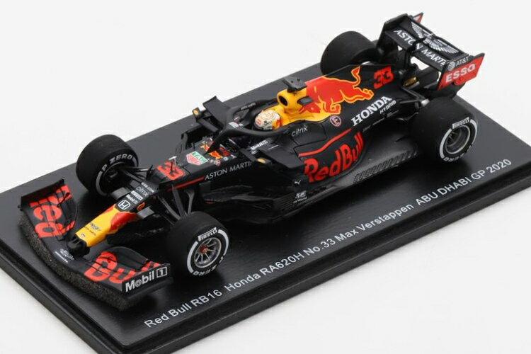 車, ミニカー・トイカー  143 2020 GP Spark 1:43 RB16 Honda RA620H No.33 M.Verstappen F1 Team Winner Abu Dhabi GP 2020