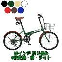 【7/25まで限定価格】本州 送料無料 20インチ 折りたたみ 自転車 シマノ 6段変速 カギ ライト カゴ ブラック グリーン イエロー ホワイト アイトン ACE BUDDY 206-5・・・