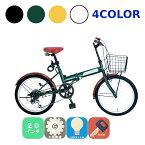 本州 送料無料 20インチ 折りたたみ 自転車 シマノ 6段変速 カギ ライト カゴ ブラック グリーン イエロー ホワイト アイトン ACE BUDDY 206-5
