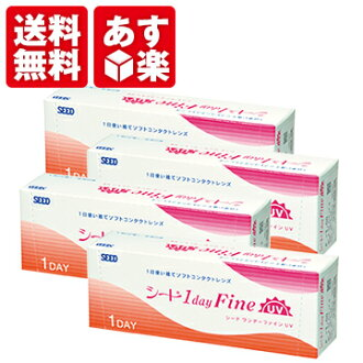 Seed 1DAY FINE UV 4boxes (30pieces per box) daily disposable contact lens