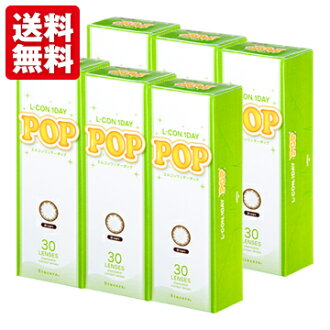 Sincere L-CON 1DAY POP Brown/Chocolat 6boxes (30pieces per box) daily disposable cosmetic circle colored contact lens