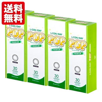 Sincere L-CON 1DAY POP Rich Black 4boxes (30pieces per box) daily disposable cosmetic circle colored contact lens