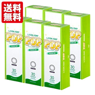 Sincere L-CON 1DAY POP Rich Black 6boxes (30pieces per box) daily disposable cosmetic circle colored contact lens