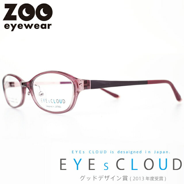 [M]度付きメガネセット 乱視 度なし 対応 ブランドウルテムフレーム オーバル型