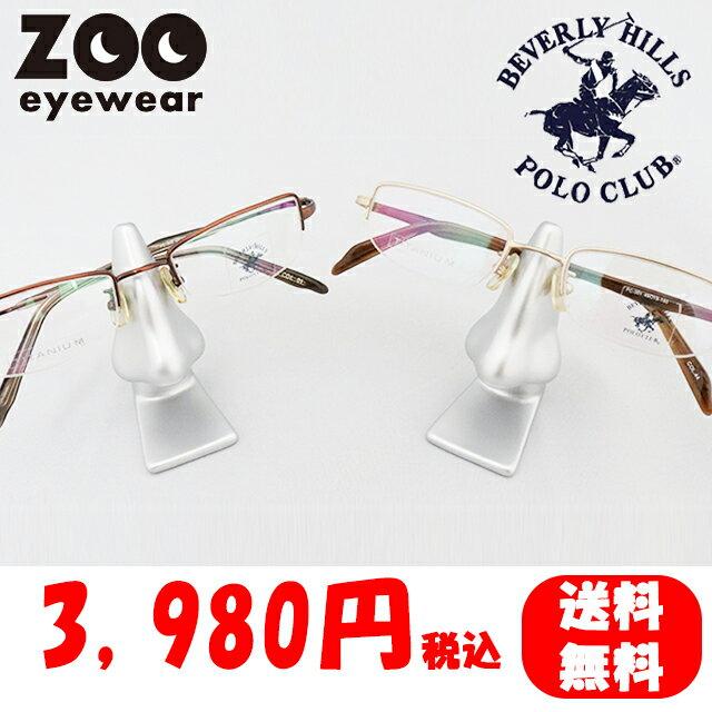 [MZ]ブランド:POLO CLUB メガネフレーム スクエア 度付きメガネセット 乱視 度なし 対応