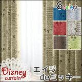 Disneyディズニー厚地カーテン「エイジdeミッキー」【UNI】(既製品)サイズ:幅100×丈135cm2枚組カラー:6色展開【注文後の変更・キャンセル・返品不可】ミッキーマウスドレープカーテン厚地カーテン英字