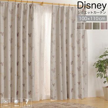 カーテン ドレープカーテン ディズニー 2級遮光 「 Disney シルエット 」(既製品)幅100×丈110cm 2枚組 遮光カーテン ミッキー ミッキーマウス ミツマルミッキー 100×110cm 送料無料
