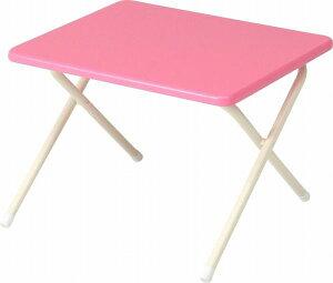折り畳みコンパクトデスク(ロータイプ)「 NH-FD02 」【IT】サイズ:505×445×347mmカラー:ナチュラル(#9845015)、ブラウン(#9845020)、ピンク(#9845030、グリーン(#9845040)