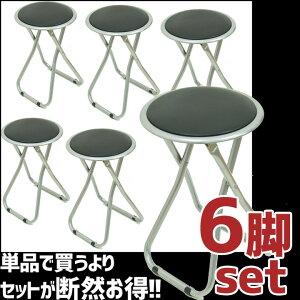 【パイプイス・簡易イス】パイプ折りたたみイス6脚セット『FB−02BK』【IT】サイズ:約32×32×47cmコード:(#9837530x6)パイプいすパイプ椅子待合室ロビースツールチェア折り畳み