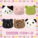 COCONシリーズ「 ココン パスケース 」【IT】サイズ:W12.5...