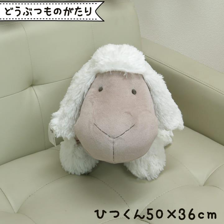 ぬいぐるみ・人形, ぬいぐるみ  5036cm IT5137H14cm(9893810)