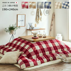 [★ P10 times ★ 5/5 20: 00-4h limited] Kotatsu comforter Rectangle Made in Japan Indian cotton kotatsu comforter Selectable 2 patterns Orb / Earth [IB] size ( Approx.): 190 × 240 cm Anti-static Scandinavian check Cute fashionable ikehikora