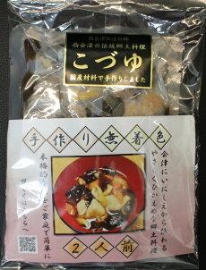 西会津弘法の郷西会津の伝統郷土料理こづゆ(お取り寄せ品納期連絡)