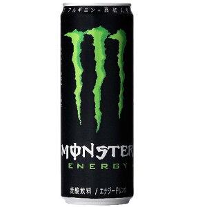 2ケースまで同梱可モンスターエナジー (緑)355ml1ケース24本入り MONSTERアサヒ モンスタ...