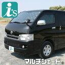 ■純日本製の高品質・高断熱シェード!アウトドア 日除けカーテン 車中泊用グッズにどうぞ。■...