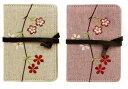 カード時代の必需品!枝垂桜柄カード入れピンク・ベージュの2種類めがねケースとお揃いになります