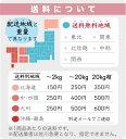 【20kg(5kg×4袋) 白米】令和元年 会津のまじめな米(会津産コシヒカリ一等米) 3