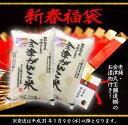 ※1/9以降発送【福袋/新春特価】【10kg(5kg×2袋) 白米】30年産