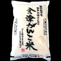 福島県産・会津産コシヒカリ会津頑固米5kg送料無料