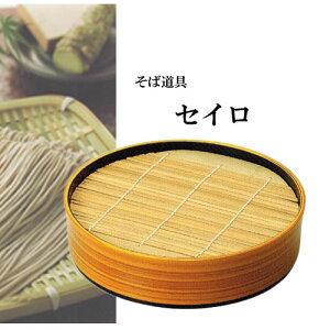 そば道具 白木目 7.0 そばセイロ ABS樹脂製 ウレタン樹脂製 米寿祝 年末 年越しそば 正月 ギフト【19-97-13】