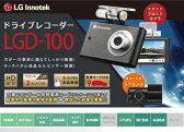 【送料無料】LG innotek 前後2カメラ 液晶付ドライブレコーダー Alive LGD-100(16GB)【マラソン201611_送料込み】