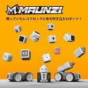 ブロック組立ロボットMAUNZI(マウンジ)◇MAUNZI Burning Cannon Kit(ニック、ウィリー、コビーが作れるキット) - アイアスマート
