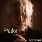 オリコン加盟店 玉置浩二CD Chocolatecosmos 20/12/23発売 楽ギフ_包装選択