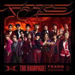 【オリコン加盟店】THE RAMPAGE from EXILE TRIBE CD【FEARS】20/9/30発売【楽ギフ_包装選択】