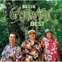 【オリコン加盟店】BEGIN CD【BEGIN ガジュマルベスト】19/10/16発売【楽ギフ_包装選択】