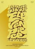 【オリコン加盟店】10%OFF★初回生産★応募ハガキ封入■ORANGERANGEDVD【LIVETOUR018-019〜ELEVENPIECE〜atNHKホール】19/11/20発売【楽ギフ_包装選択】