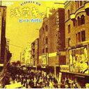 【オリコン加盟店】ビートたけし CD【浅草キッド】1994/6/25発売【楽ギフ_包装選択】