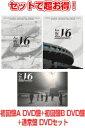 【オリコン加盟店】★特典ポスター[希望者]★初回盤A DVD盤+初回盤B DVD盤+通常盤DVD[初回]セット■V6 DVD+CD【For the 25th anniversary】21/2/17発売【ギフト不可】 - アットマークジュエリーMusic