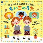 キッズ・ファミリー, キッズ V.A. 2CD1021630